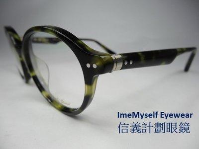 Oh My Glasses OMG 1502 handmade prescription spectacle frame