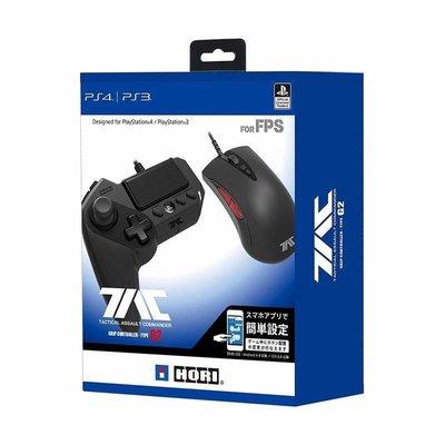 【光華商場-飛鴻數位】PS4 HORI TAC G2戰術突擊控制器  有線手把+滑鼠 FPS