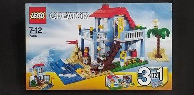 gaga玩具城 全新 LEGO 樂高 7346 海邊小屋 Seaside House