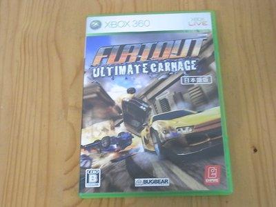 【小蕙生活館】XB360 ~ FlatOut: Ultimate Carnage 極限賽車:終極屠車賽 (純日版)