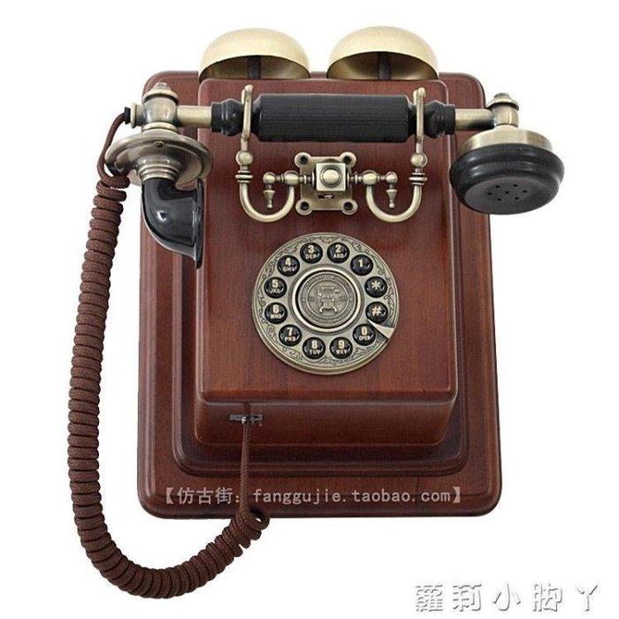 復古電話機派拉蒙仿古復古實木電話機1912酒吧走廊電話皇家壁掛電話機裝飾