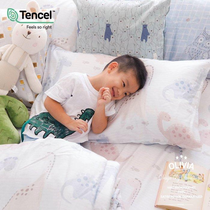 【OLIVIA 】DR2010 小雷龍 標準單人床包枕套兩件組 230織 天絲™萊賽爾 台灣製