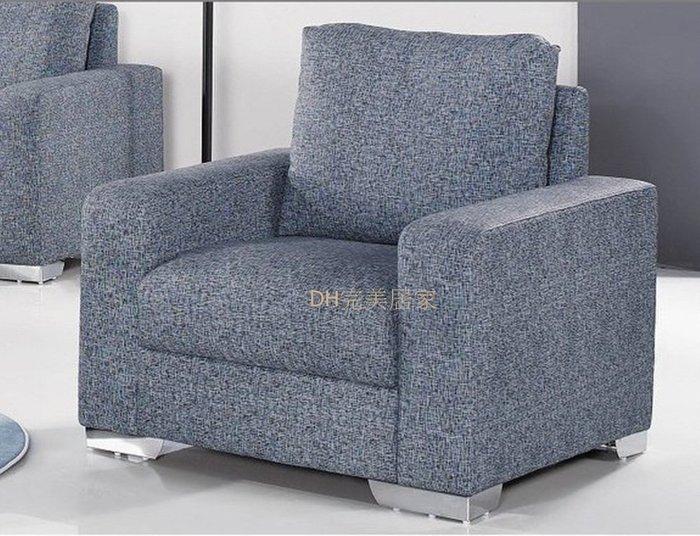 商品號編 BC143-2商品名稱芭斯納皮製單人座沙發(圖一)備有雙人三人可選.台灣製可訂做.新品特價