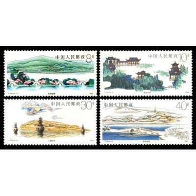 中國郵票-1989-T144杭州西湖 郵票