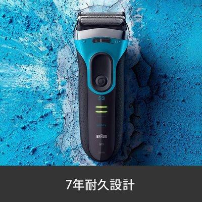 德國百靈 3080s 新升級三鋒系列電鬍刀 IPX7防水 乾濕兩用 急速充電  BRAUN 替刃 32Bk158758