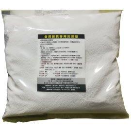 餐具洗滌酵素~食器餐具專用洗滌劑15包(補充包、單包重量:2.0kg,超重不適用超商取貨付款)