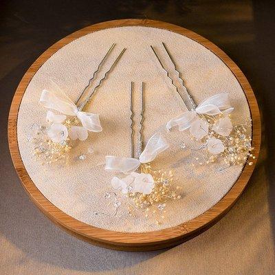 髮飾 婚紗新娘永生花u型編發發飾盤發插針發簪幹花森系頭飾