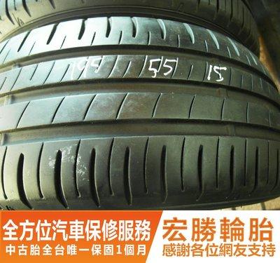 【宏勝輪胎】中古胎 落地胎 二手輪胎:C359.195 55 15 登祿普 R1 9成 4條 含工4000元