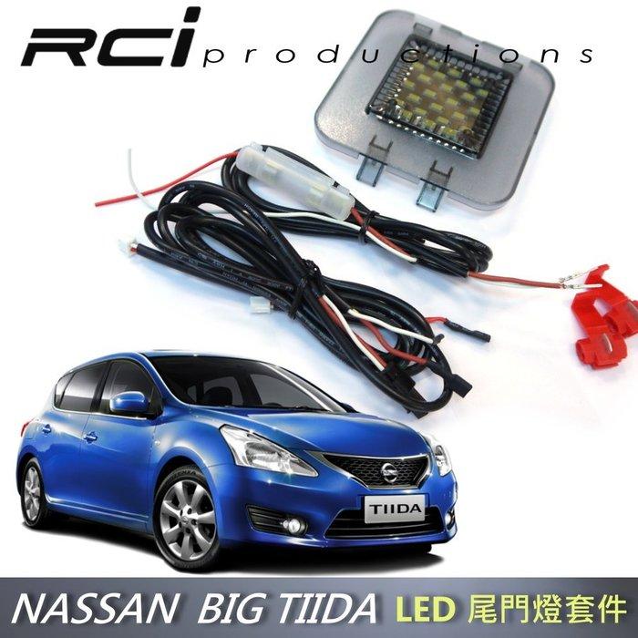 RC HID LED專賣店 NISSAN BIG TIIDA LED 行李箱燈 尾門燈 後車廂燈 後門燈 總成式 C