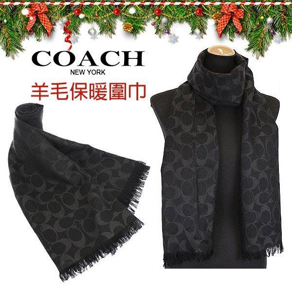 COACH 圍巾 黑色 C Logo羊毛混絲保暖流蘇 秋冬新款 聖誕節 附原廠紙盒