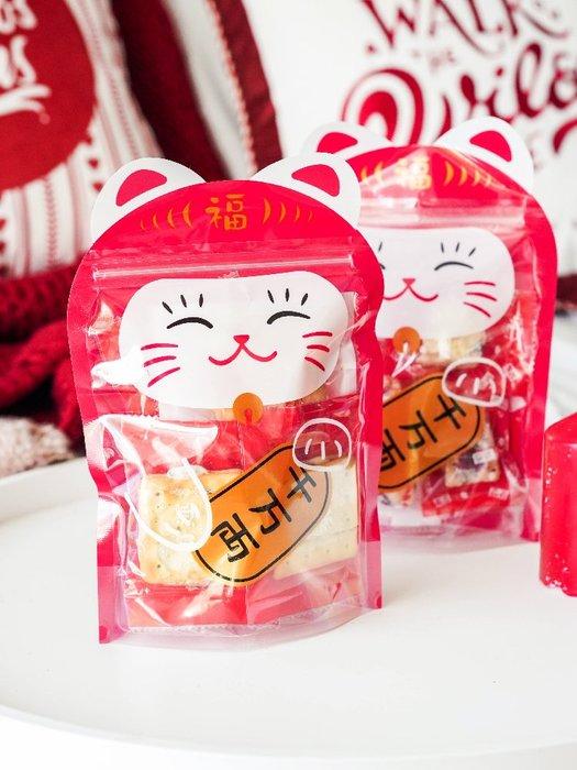 【berry_lin107營業中】50只新年招財貓大福自立袋 曲奇蔓越莓牛軋餅雪花酥紐扣餅干袋糖