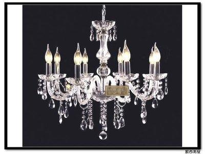 凱西美屋 維也納水晶吊燈 八燈 蠟燭水...