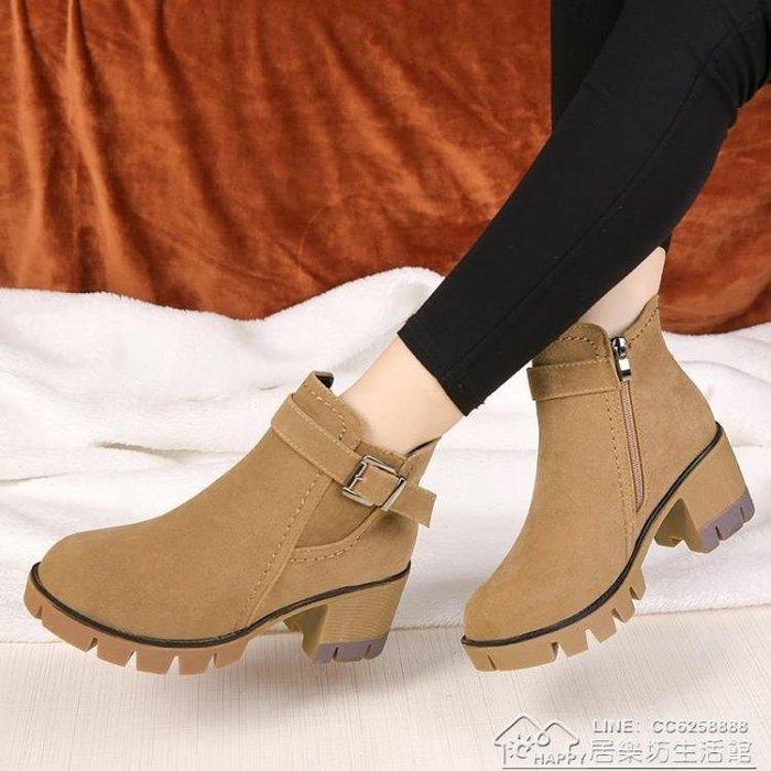 馬丁靴女新款秋冬季高跟鞋百搭粗跟防水臺短靴加絨厚底女鞋潮