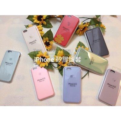 Apple iPhone6 iPhone11 iPhone x iPhone XS XS Max 手機殼 原廠矽膠套 矽膠護套 原廠殼 代購 兩件免運