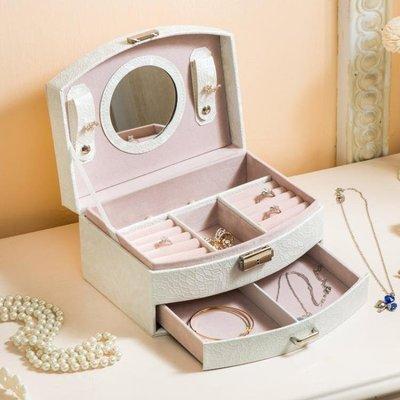 首飾盒公主歐式韓國雙層手飾品帶鎖首飾收納盒耳環耳釘飾品盒   全館免運