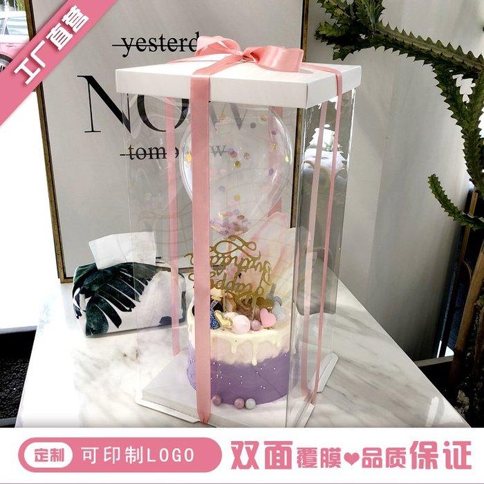 預售款-6寸8寸10寸3層4層加超高翻糖亮片網紅氣球全透明生日蛋糕盒子定制#禮盒#透明#簡約#蛋糕禮盒