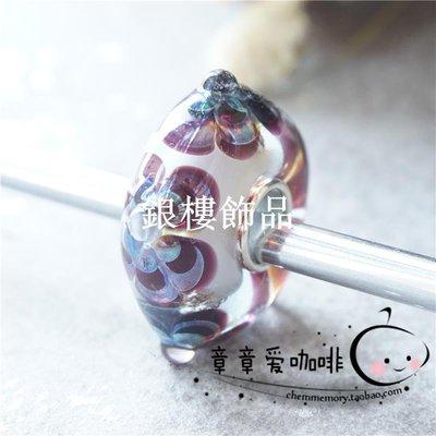ELFbeads油彩紫羅蘭琉璃新品珠 適合托貝斯 新手鍊 手鐲KL29