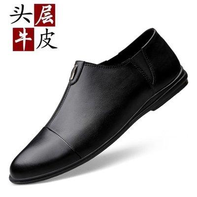 懶人鞋 豆豆鞋 休閒鞋春季男鞋真皮商務休閑皮鞋男頭層牛皮豆豆鞋軟面皮一腳蹬懶人鞋子