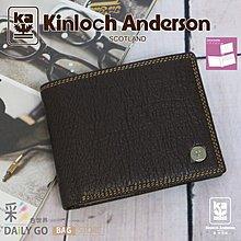 金安德森原廠正品牛皮短夾 咖啡 53202-1