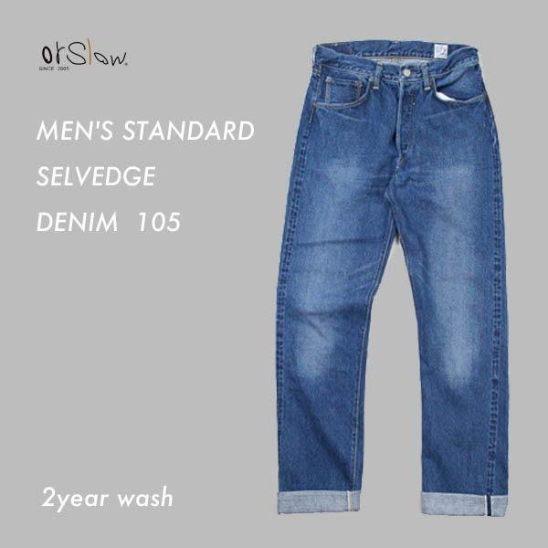 WaShiDa【01-1050】orSlow - MEN'S STANDARD SELVEDGE DENIM 105