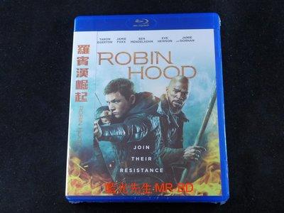 [藍光BD] - 羅賓漢崛起 Robin Hood ( 威望公司貨 )