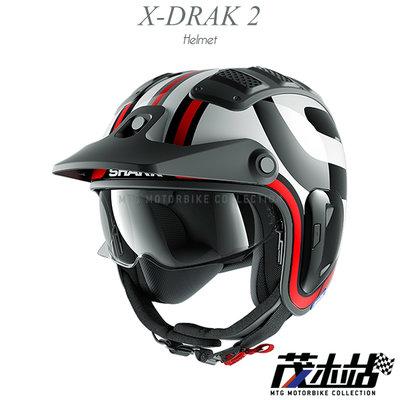 ❖茂木站 MTG❖ SHARK X-DRAK 2 3/4安全帽 內襯可拆 眼鏡溝 2020。Thrust R 黑白紅