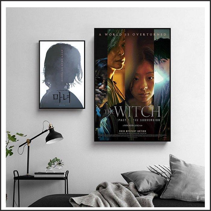 日本製畫布 電影海報 魔女首部曲 The Witch Part 1 掛畫 嵌框畫 @Movie PoP 賣場多款海報~