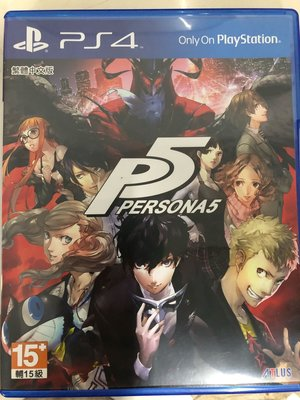 PS4 女神異聞錄5