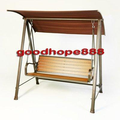 [自然傢俱坊]樂活-塑木椅背座墊三人搖椅/三人鞦韆椅(DIY)-SH-8263(社區公園/度假中心/農場樂園/頂樓花園)