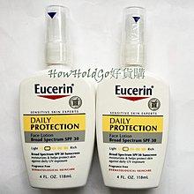 Eucerin 4瓶 原廠效期:2020/05 全新款 原廠伊思妮 臉部 每日日間防曬乳液 118mL SPF 30