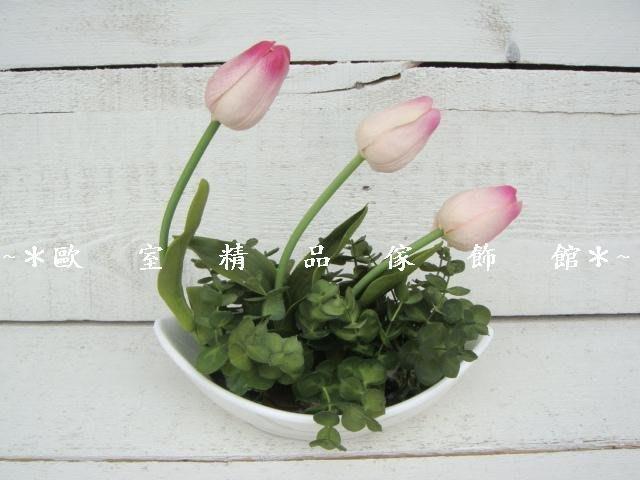 ~*歐室精品傢飾館*~人造花~鬱金香小品盆花/桌花-船型盆-粉紅色~新款上市~