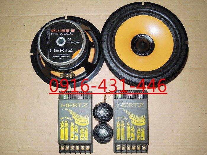 義大利 HERTZ ESK-165 6.5吋 140W 分音喇叭含分音器 .高音喇叭