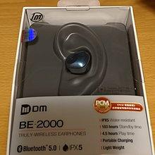 藍芽耳機 DM BE-2000 Truly Wireless Bluetooth Earphones