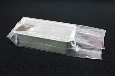 磅蛋糕袋 30.8x8.3+6.3cm_20入一組_BP-029◎磅蛋糕.蛋糕.麵包.餅乾.包裝.包裝袋.透明
