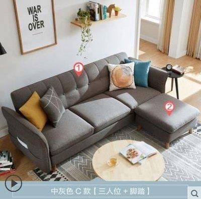 沙發 林氏木業北歐簡約現代沙發床小戶型布藝沙發三人客廳整裝家具1012【藍色彼岸】