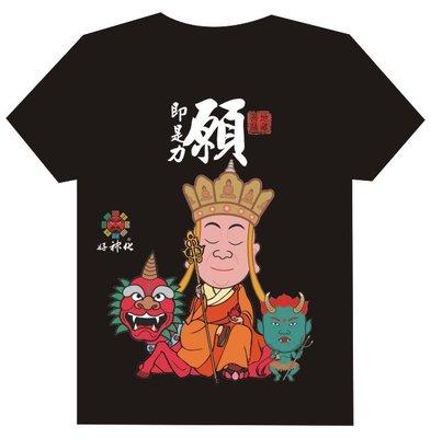 好神好話.地藏菩薩.願即是力【KT152】好神化文創T恤