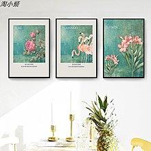 復古美式裝飾畫簡約北歐玫瑰花火烈鳥組合裝飾畫畫芯客廳(4款可選)