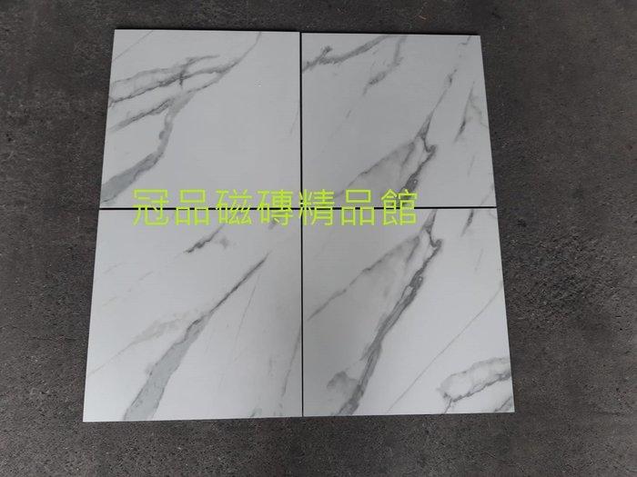 ◎冠品磁磚精品館◎進口精品 全釉拋石英磚-銀狐白(較黑紋路)-60x60 CM
