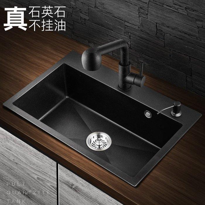 半島鐵盒  石英石水槽單槽廚房手工洗碗池一體成型加厚花崗巖洗菜盆套餐