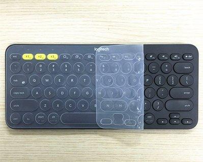 *蝶飛* 羅技 Logitech K380 藍芽無線鍵盤 保護膜 羅技K380 鍵盤膜 鍵盤防塵蓋