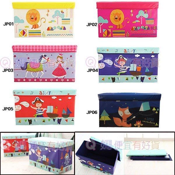Q媽 (長型大號)動物園 公主 海盜圖案 收納箱 長型收納箱 玩具箱 儲物凳 換鞋凳(長號大號)
