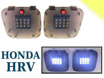 小傑車燈精品--全新 HONDA HRV 17 2017 LED 露營燈 後行李箱燈 後箱燈 HRV室內燈附開關