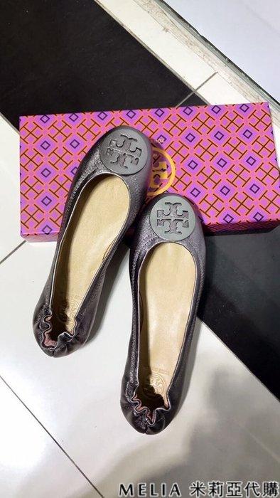 Melia 米莉亞代購 歐美精品女鞋 Tory Burch 托里伯奇 登機鞋 跳舞鞋 柔軟羊皮 號稱最舒適的款式 銀色