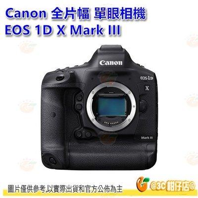Canon EOS 1D X Mark III BODY 全片幅單眼機身 繁中 平輸水貨一年保固 1DX3 1DX 3代