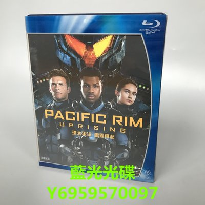 環太平洋2:雷霆再起 Pacific Rim: Uprising 藍光BD高清電影碟片 中字字幕 全新盒裝