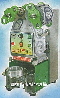 國凱冷凍餐飲設備  益芳機械式自動封口機 車台攤車冷凍冷藏冰櫃茶桶吧台