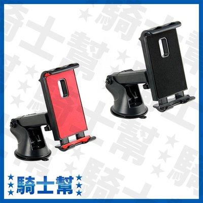 手機平版通用 黑膠吸盤車用支架 L02-042 車用支架 手機平版支架 黑膠吸盤