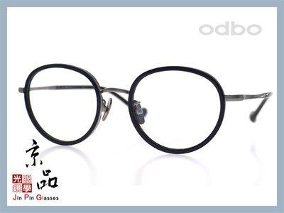 【odbo】1529 c051 亮黑色 日本設計款 鈦金屬 光學鏡框 JPG 京品眼鏡
