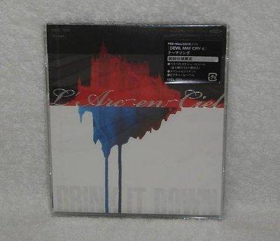 彩虹樂團 L'Arc~en~Ciel-Devil May Cry 4主題曲Drink it Down(日版限定盤CD)