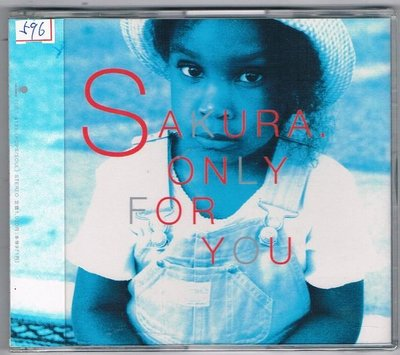 [鑫隆音樂]日本CD-SAKURA:ONLY FOR YOU  (TOCT4134) 全新/免競標